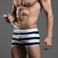 Nylon Hip-hugger Swimming Trunks striped