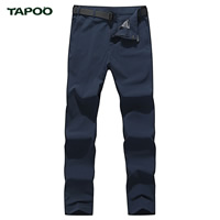Nylon & Spandex Plus Size Men Quick Dry Pants, different size for choice & with belt, Solid, more colors for choice, Sold By PC