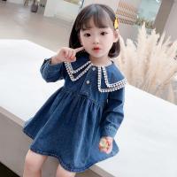 Katoen Meisje Eendelige jurk effen geverfd Solide Blauwe stuk